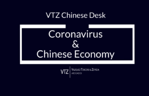 Coronavirus, China, Chinese Economy, Supply Chains, Chinse Desk, Trade and Promotion Office, Hong Kong