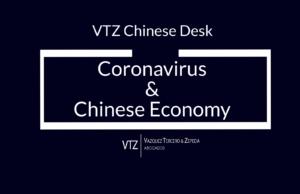 Coronavirus, China, Chinese Economy, Supply Chains, Chinse Desk, Trade and Promotion Office, Hong Kong